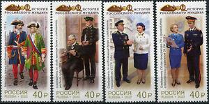 Russie 2020. Uniformes des enquêteurs publics (NEUF **) série de 4 timbres