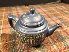 "Yixing Miniature Small Tea Kettle Pot Glazed Pottery Stunning 4"" Tall"