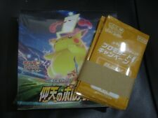 Pokemon card S4 Shocking Volt Tackle 1 BOX +5 Promo pack Sword & Shield