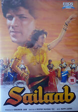 SAILAAB - ORIGINAL EROS BOLLYWOOD DVD - Madhuri Dixit & Aditya Pancholi.