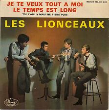 LES LIONCEAUX JE TE VEUX TOUT A MOI FRENCH ORIG EP BEATLES