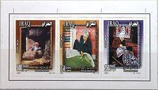 IRAQ IRAK 2007 FB 1741-43 Kunsthandwerk Handicrafts Art Kunst Handwerk Stickerei