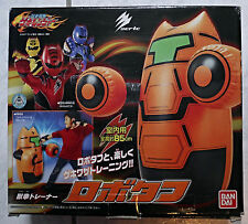 2007 Bandai Geki Ranger Inflated Juuken Trainer Robo Tough Chogokin Ultraman NY