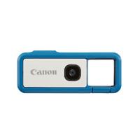 Canon IVY REC - Riptide Outdoor Camera