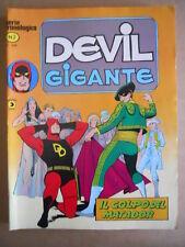 DEVIL  Gigante Serie Cronologica n°2 Edizione Corno  [G502] - OTTIMO