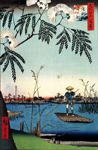 "JAPANESE LANDSCAPE ART HIROSHIGE AYASEGAWA KANEGAFUCH A4 CANVAS PRINT 11.7""x8"""