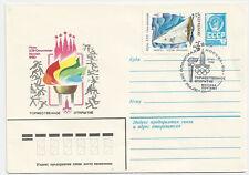 SPORTS DE VOILE - JEUX OLYMPIQUES  MOSCOU 1980- ENVELOPPE TIMBREE 1°JOUR