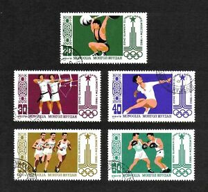 Mongolia 1980 Olympic Games, Moscow, short set of 5 values used