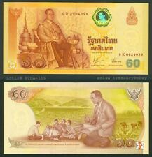 2006 THAILAND 60 BAHT P-116 KING 60th ANNIVERSARY OF REIGN COMMEMORATIVE UNC