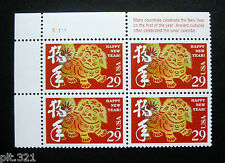 Sc # 2817 ~ Plate # Block ~ 29 cent Lunar New Year, Year of the Dog Issue (cf29)