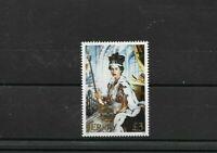 JERSEY 2002 Golden Jubilee £3 Definitive - SG 1029 - u/m