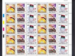 2015- Libya- 4rd Anniversary of 17th February revolution- Strip (3v)- Full sheet