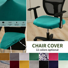Removable Computer Office Chair Cover Office Desk Chairs Slipcover Stretch HA