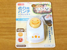 Seaweed Puncher Bento Luch Decoration tool for laver Smile face Daiso Japan