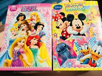 Disney Princess and Dream Festival  kawaii Coloring Book Japan Nurie new F/S