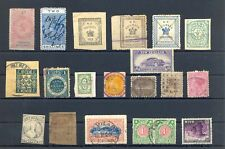 NEW ZEALAND + AREA 20 STAMPS -INCLUDED REVENUES / BACK OF BOOK --F/VF