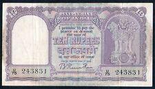 "India 10 Rupees B Rama Rau CORRECT Hindi Prefix ""U""!, D-4, Rs Old Big Large Note"