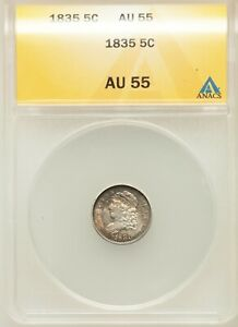 1835 Capped Bust Half Dime ANACS AU-55