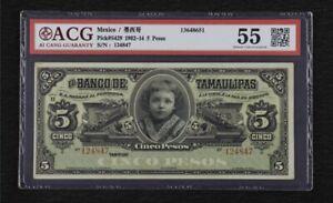 Scarce Rare Genuine Vintage 1902-1904 Mexico 5 Peso Banknote in ACG55 aUNC