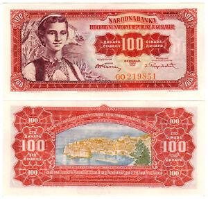 Yugoslavia 10 Dinara P#69 (1955) Narodna Banka AUNC