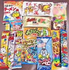 Japanese Candy DAGASHI snacks foods your 1st starter 15 pcs box FREE SHIPPING