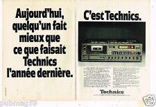 Publicité Advertising 1979 (2 pages) Hi-Fi platine Tuner Technics