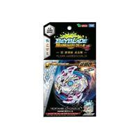 Takara Tomy Beyblade Burst B-97 Nightmare Longinus DS Starter Toy for Children