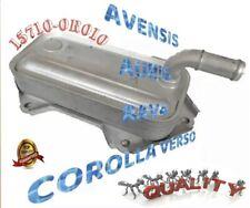 TOYOTA AURIS / TOYOTA RAV4 ENGINE OIL COOLER 15710-0R010