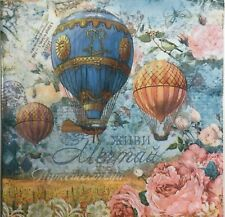 (M100) TWO Individual Paper LUNCH Decoupage Napkins ***HOT AIR BALLOONS***