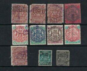Rhodesia Postal/Fiscal pls Note scans