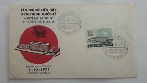 VIETNAM fdc cover 1971 New UPU Building