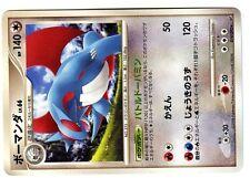 POKEMON JAPANESE CARD CARTE RARE N° 074/092 DRATTAK SALAMENCE 140 HP Attack 120