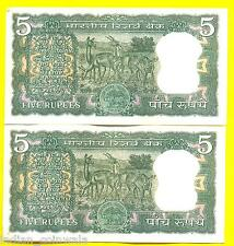 S. JAGANNATHAN 5 RUPEES  4 DEER ISSUE NOTE, EXTRA FINE CONDITION RARE