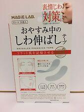 "Japan Magie Lab Sho-Bi Face/Facial Wrinkle Pressing Tape â""–3 Small Skin Stretch"
