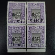 FRANCE COLONIE CILICIE N°16 BLOC DE 4 NEUF ** LUXE MNH COTE MAURY 88€