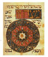 postcard jewish Judaica 🕎 Golden Haggadah Barcelona 1320 post card
