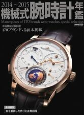 Watches Special Selection Book 2014-2015 Masterpieces of 170 Brands