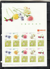 Japan stamps 2004 Sc#2914M-2914Q sheet of 10 with labels, mint, Nh