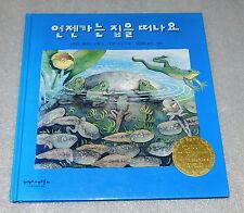 Leaving Home Sneed Collard 2004 HC Korean Translation Animal Families Picture