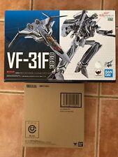 BANDAI SPIRITS DX Chogokin Macross Delta VF-31F Siegfried + LIL Draken Set NEW