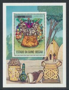 Guinea-Bissau 1976 Block 11 b (roter Aufdr.) postfrisch**