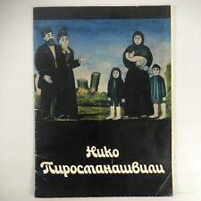 Vintage 90s Niko Pirosmani Collection of 24 prints in folder