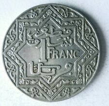 1924 MOROCCO FRANC - Uncommon Type - High Quality Coin - Lot #S27