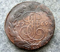 RUSSIA EKATERINA II 1769 EM 5 KOPEKS LARGE COPPER COIN