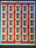 Canada Stamp Sheet - 2008 52-Cent LUNAR NEW YEAR - YEAR OF THE RAT Pane of 25