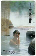 Télécartes anciennes Japon - Femme nue au bain - Nude girl Japan phonecard - gei