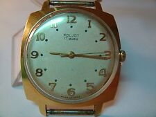 POLJOT SOVIET USSR HAND-WINDING 17 JEWELS WATCH
