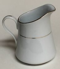 """S.H.I. Fine China Golden Reflections Creamer Pitcher Gold and White 4.5"""""""
