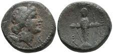 Koc Greek Coins. Ionia. Magnesia ad Maeander .  magistrates ca 200-0 BC. 15,5mm