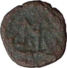 MARCIAN 450AD Authentic Genuine Ancient Roman Coin v MONOGRAM  i20604